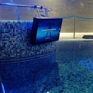 Kaukaveden virtuaalinen vesijumppanäyttö